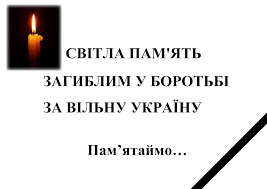 С 18-летним бойцом 24-ой мехбригады Владимиром Князевым простились на Львовщине - Цензор.НЕТ 9401