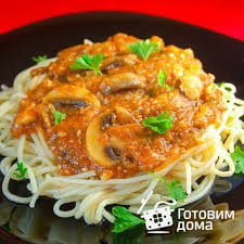 <b>Спагетти</b> с шампиньонами в томатном <b>соусе</b> - пошаговый рецепт ...