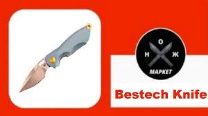 Товары Маркет ножей | Купить <b>нож</b> – 966 товаров | ВКонтакте
