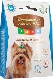 """<b>Лакомство для собак Деревенские</b> лакомства """"Вита"""", для кожи и ..."""