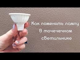 🤑 Встраиваемый <b>NOVOTECH 369759</b> MIRROR topic