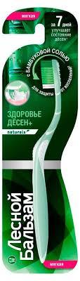 Купить <b>Зубная щетка</b> «Лесной Бальзам» с бамбуковой солью ...