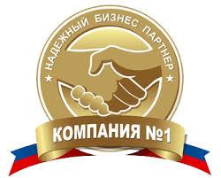 <b>Часы настенные Михаил Москвин</b>