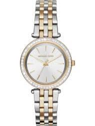 <b>Часы Michael Kors</b> (<b>Майкл Корс</b>): купить оригиналы в Москве и по ...