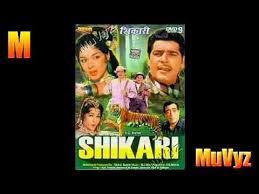 Image result for film (Shikari)(1963)