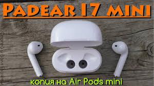 Padear <b>i7 Mini</b> - Bluetooth стерео-<b>наушники</b> с микрофоном ...