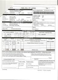 kitchen cabinet invoice and new estimate bill from installer click to enlarge
