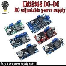 <b>40v</b> dc power supply