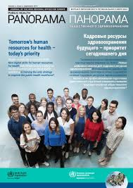Public Health Panorama, September 2017 issue by World Health ...