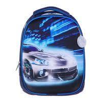 Купить школьный <b>рюкзак</b> в Екатеринбурге, сравнить цены на ...
