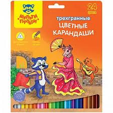 <b>МУЛЬТИ</b>-<b>ПУЛЬТИ Цветные</b> и акварельные <b>карандаши</b> купить в ...