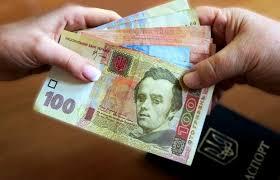 Картинки по запросу картинка гроші