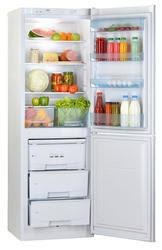 Купить <b>Холодильник Pozis RK-139 бежевый</b> по супер низкой ...