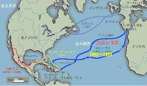 「1492年 - クリストファー・コロンブス率いるスペイン船隊が西インド諸島に初上陸。「アメリカ大陸の発見」」の画像検索結果