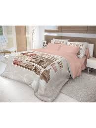 <b>Комплект постельного белья Волшебная</b> ночь 3353682 в ...