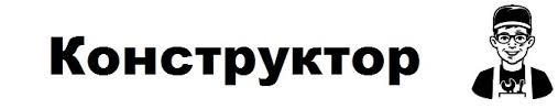 Дренажные <b>насосы</b>: цены от 1 до 81600₽, доставка по РФ ...