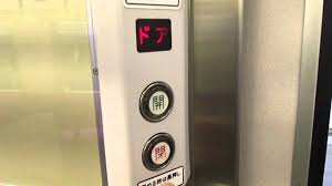 「電車 ボタン ドア」の画像検索結果