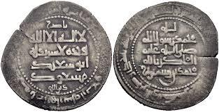 Muhammad ibn Rustam Dushmanziyar