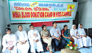 merin joseph ips marriage age interview biodata date and inauguration of the mega blood donation camp in kids campus by merin joseph