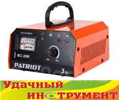 Зарядное <b>устройство Patriot BCI-20М</b>,12 V, АКБ 10-270 А/ч ...