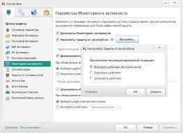Знаки различия: обзор нового поколения <b>Kaspersky Anti</b>-<b>Virus</b> и ...