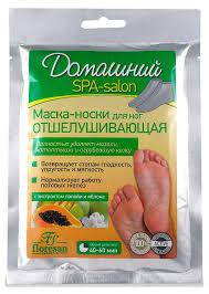 Купить <b>Маска</b>-<b>носки для</b> ног Floresan <b>Отшелушивающая</b>, 70 г с ...