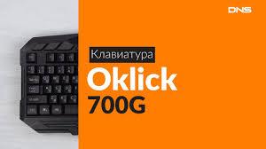 Распаковка <b>клавиатуры Oklick 700G</b> / Unboxing Oklick 700G ...