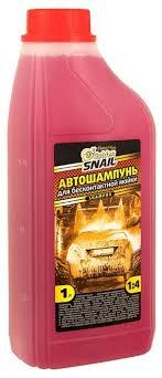 <b>Golden</b> Snail Автошампунь для бесконтактной <b>мойки</b> GS 4004 ...