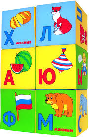 "Мягкие <b>кубики</b> ""<b>Азбука</b> в картинках"", <b>Мякиши</b> — купить в интернет ..."