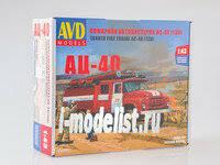 AVD <b>Models</b>