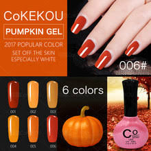 <b>Pumpkin</b> Gel reviews – Online shopping and reviews for <b>Pumpkin</b> ...
