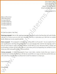 cover letter template word microsoft word cover letter ubpoa0do ms word cover letter template