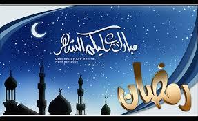 اهلا رمضان تحميل اغنية اهه جه يا ولاد منتديات القصبى تو داى Images?q=tbn:ANd9GcSGN8I59mfqc6pr5b0YNpA3RPBsqFCFs-WF6A1v8jRbdq3BY1O7