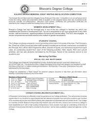 prospectus bhavan s college prospectus 2016 17