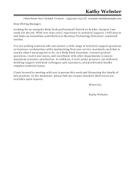 best help desk cover letter examples livecareer edit