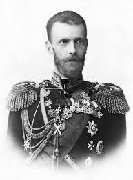 Grand Duke <b>Sergei</b> Alexandrovich of Russia - Wikipedia