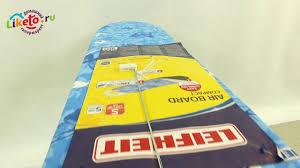 <b>Гладильная доска Leifheit AirBoard</b> Compact арт.72584 - YouTube
