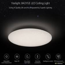 Обзор умного <b>светильника Xiaomi Yeelight</b> 480 мм (YLXD05YL)