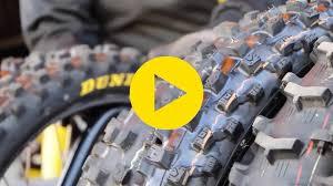 <b>Geomax</b> Motocross Tyres | <b>Dunlop</b>