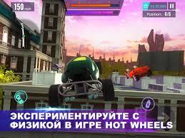 App Store: <b>Hot Wheels</b> Infinite Loop