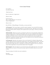 cover letter why i want to work for you ragan received worst cover letter