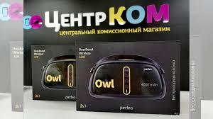 Bluetooth-<b>колонка Perfeo OWL</b> купить в Магнитогорске | Бытовая ...