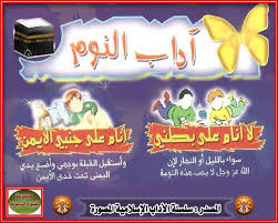 صور اسلامية ررررررررررررروووووعة Images?q=tbn:ANd9GcSGXXEgrSSw3cYbSy_NVmCzA_tJDA-TKS7jortfVIWWJmjF4Ci9
