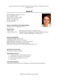 cover letter sample resume wording sample resume format for job cover letter proforma of cv example resume format for ojt sample ojtsample resume wording extra medium