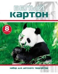 Серия «<b>Картон</b> белый»   My-shop.ru
