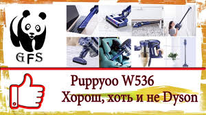 <b>Puppyoo</b> WP536, распаковка-обзор-тест аккумуляторного ...