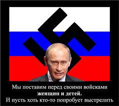 Террористы ранили 7 пограничников луганского погранотряда, - Тымчук - Цензор.НЕТ 7419
