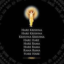 Image of the Maha Mantra (all 16 words)
