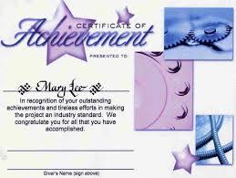 award certificates pdf templates award certificates pdf