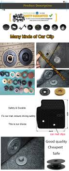 auto accessories durable car floor mat clips and plastic fasteners auto accessories durable car floor mat clips and plastic fasteners for fixing toyota car mat